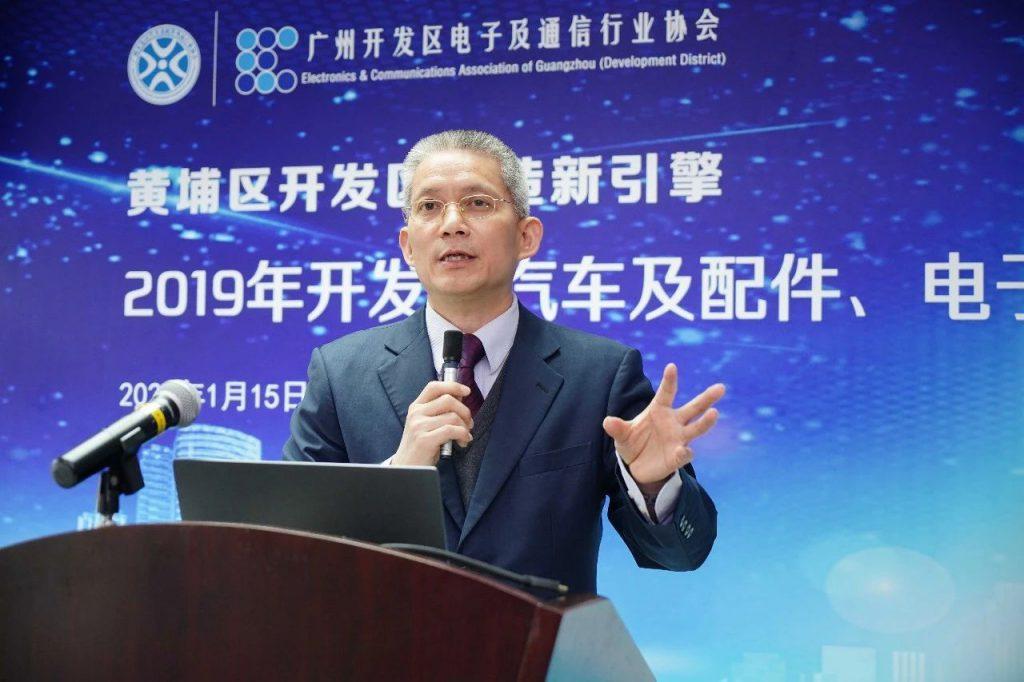广州开发区汽车及配件用品行业协会会长、威凯检测技术有限公司副总经理 刘国荣