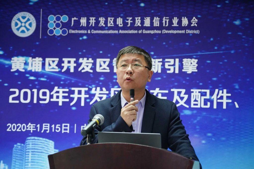 广州开发区电子及通信行业协会秘书长、威凯检测技术有限公司战略规划中心副主任 陈永强