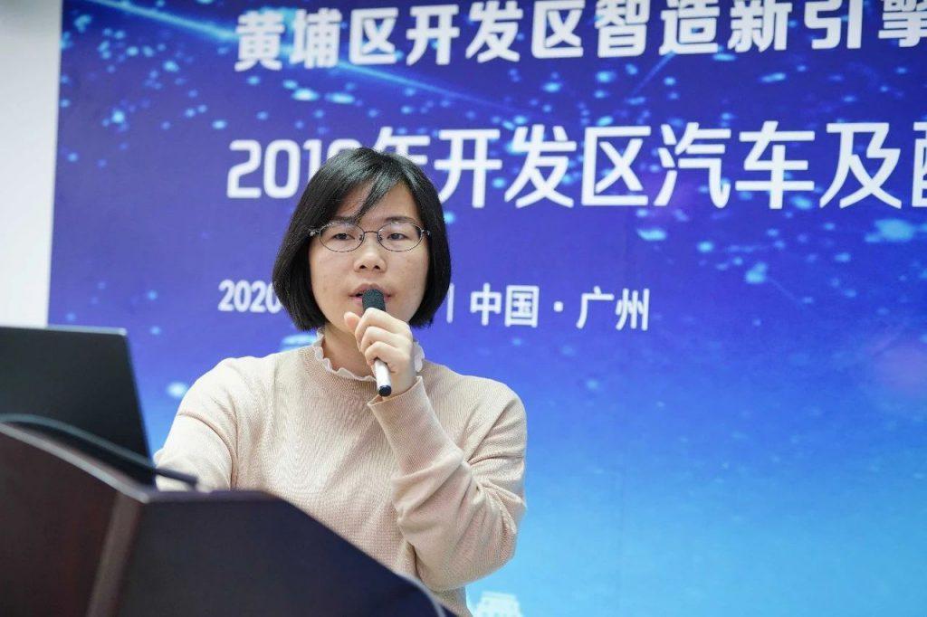 威凯检测技术有限公司电子及通讯事业部市场部部长 何燕